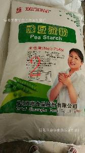批发供应 ?#30475;?#20248;惠 精制豌豆淀粉豌豆凉粉原料豌豆粉袋装25公斤