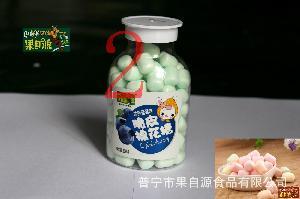 【瓶裝食品】100g藍莓味脆皮棉花糖/冰爽薄荷味糖果 果自源