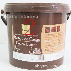 3kg 法国进口CACAOBARRY可可百利天然可可脂(粒状)