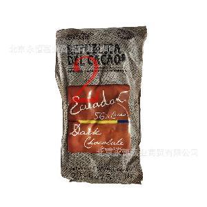 2.5kg 厄瓜多爾進口 可可聯盟伊瓜達爾黑巧克力幣56% 烘焙原料