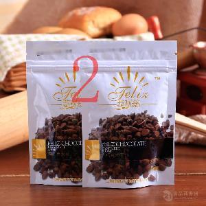 黒巧克力豆趣多多50g 烘焙原料 菲利茲 代可可脂