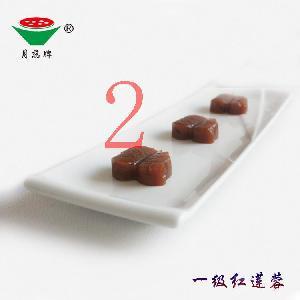 盛香餡料 定制批發 廣式冰皮月餅包子餡料 一級紅蓮蓉 5KG/包