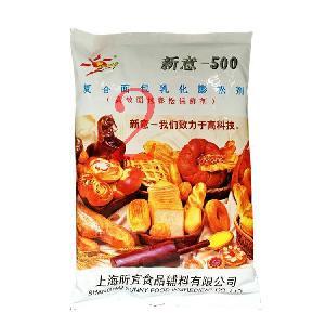 1kg/包 新意500高效面包膨松保鮮劑 面包改良劑柔軟劑