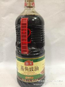 新包装上市 广州经销 海天蒸鱼酱油 供应 质量保证 好用