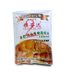10袋 1kg 烘焙原料 廠家直銷雅圣達面包改良劑 箱 復配酶制劑