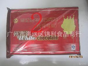 原装 10*1kg 戴妃巧克力砖 黛妃白巧克力块 代可可脂 牛奶巧克力
