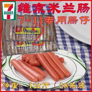 【7-11 】热狗包专用维京米兰肠 28条装 1kg/包 热狗熏煮香肠