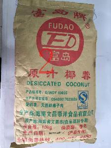 富岛牌原汁椰蓉