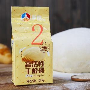 新良高活性干酵母100g面包机专用酵母菌发酵粉耐高糖干酵母粉