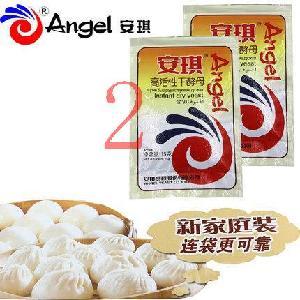 安琪高活性干酵母15g 蒸包子馒头花卷发酵粉 真空装