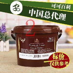 烘焙食材批发 法国进口可食用可可百利可可脂(粒状)3kg