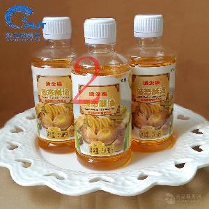 月饼烘焙原料油 澳之风酥油 360克*48瓶/箱