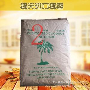 印尼进口椰蓉 椰夫牌面包蛋糕饼干装饰烘焙原料9kg装 原包装椰丝