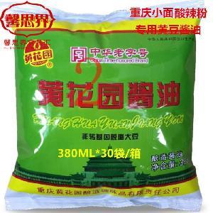 黄花园酱油 酸辣粉专用酱油380ml*30袋/箱 重庆特产 小面
