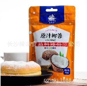 椰丝椰蓉粉 面包蛋糕装饰用diy椰丝球烘焙原料 金菲利原汁椰蓉70g
