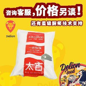 太古一级糖霜1kg 烘焙用糖 国产特细糖粉