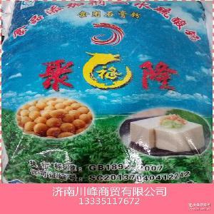 无水硫酸钙 现货供应豆质品专用石膏粉