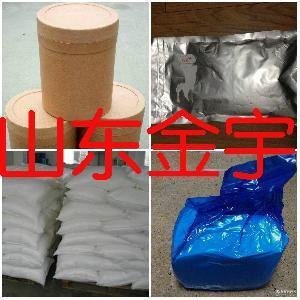 辛烯基琥珀酸酯化淀粉 高质量高品质 专业