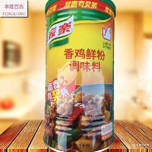 炒菜涼拌雞粉調味品 香濃雞鮮粉調味料1KG 正品 家樂雞粉