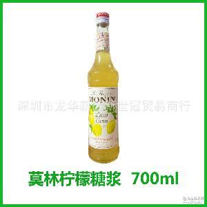 莫林柠檬口味风味糖浆 烘培糖浆 莫林糖浆莫林700ml糖浆调酒糖浆