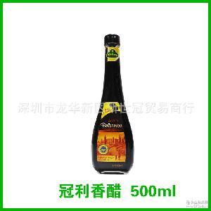 500ml 冠利香醋 德国原装进口 冠利黑醋 冠利香脂醋
