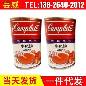金寶牛尾湯正宗牛尾湯 供應馬來西亞進口 西餐調料專用
