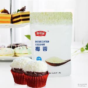 面包蛋糕糯米糍材料 椰丝 烘焙原料 舒可曼椰蓉 椰粉 100g原装
