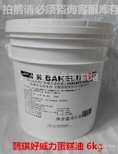 碧琪啪啪棒面包改良劑 供應 5kg*2 復配面包乳化酶制劑