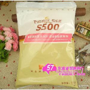 预拌粉 焙乐道S500面包改良剂预拌粉1KG 烘焙西点面包蛋糕添加剂