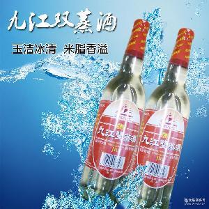 【实体批发】远航九江双蒸酒610ML*12瓶