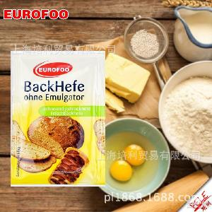 9g 高活性干酵母 面包发酵粉 EUROFOO德国干酵母