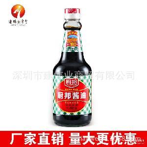 广东特产厨邦酱油820ml*6黄豆酿造晒制酱油可做红烧肉东坡肉