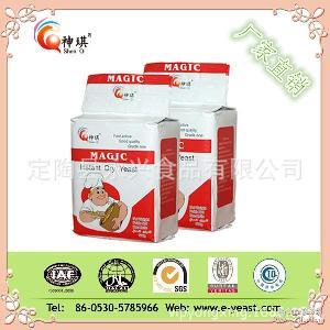 发酵粉 专业出口面包酵母