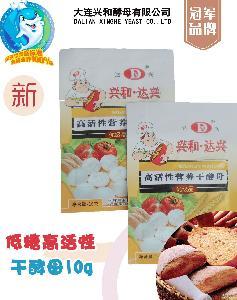 兴和达兴 低糖 蒸馒头 包子专用 烘焙 高活性干酵母10g