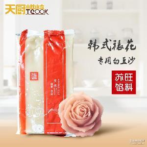 500g*40包/箱 苏旺月饼馅料diy包子汤圆元宵馅韩式裱花白豆沙馅