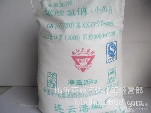 膨松剂小苏打 饲料级小苏打 食品级小苏打 小苏打 碳酸氢钠