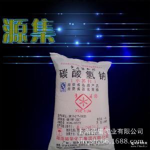 雪花牌小苏打(碳酸氢钠) 直销马兰