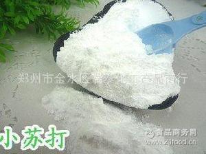 食品级小苏打现货批发品质保证 小苏打碳酸氢钠 工业 厂家批发