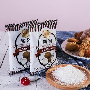 椰丝椰蓉粉 芝焙椰蓉 面包蛋糕装饰椰丝球糯米糍烘焙原料正品100g