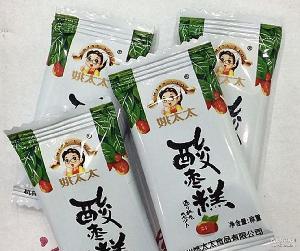 特价 20个品种 实体批发 6斤 姚太太 酸枣糕