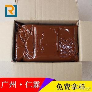 盛悅蓮蓉味豆蓉餡月餅餡料烘焙原料14kg月餅糕點蛋糕清香