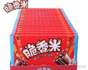 脆香米 糖果巧克力 960克(20*48克)/盒 脆米心牛奶巧克力