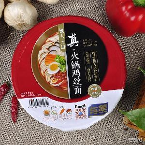 廠家直銷 非油炸沖泡即食美食168g火鍋雞絲面 與美懶人粉絲