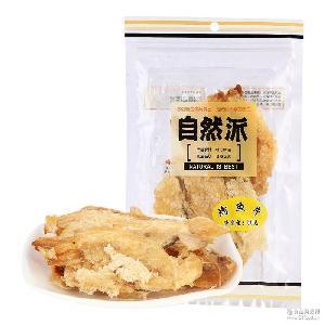 原味50g/袋 即食安康魚 烤魚片 休閑零食批發 正品自然派