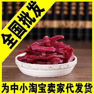年貨蜜餞零食紫薯條獨立小包裝200g廠家特價 散裝整箱批發包郵