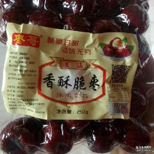 大量批发新疆哈密脆枣枣干 沧州直销 250克/袋 香酥脆枣 酥脆枣
