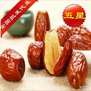 金丝缘新疆和田5星皮皮枣 纯天然红枣新疆特产煲汤熬粥泡茶批发