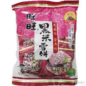 旺旺雪餅84g黑米原味米餅點心膨化辦公室休閑零食送女友兒童禮包