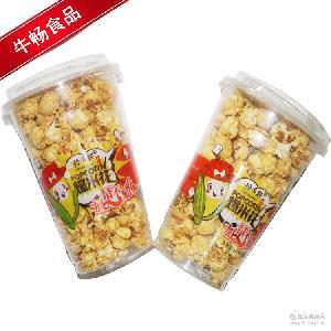 零食批发 爆米花120g+10g/杯 一件代发包邮 珍百轩 休闲膨化食品