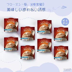 日本进口冰激凌冰淇淋礼盒雪糕森永摩尔巧克力 8冷饮批发